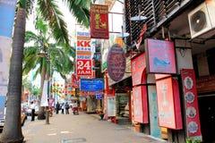 Borne limite Bukit Bintang Kuala Lumpur Images libres de droits
