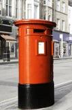 Borne ou caixa postal Fotografia de Stock