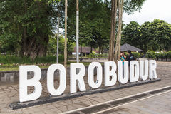 Borobudur-Erbe in Yogyakarta, Indonesien Stockfoto