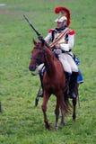 Borodino争斗历史再制定的胸甲骑兵在俄罗斯 库存图片