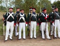 BORODINO,争斗,莫斯科地区,俄罗斯 免版税库存照片