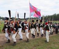 BORODINO, Battle, Moscow Region, Russia Royalty Free Stock Photo