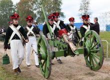 BORODINO, Battle, Moscow Region, Russia Stock Photography