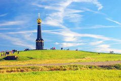 Borodino battlefield panorama Stock Photos