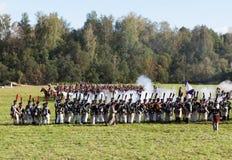 BORODINO, bitwa, Moskwa region, Rosja Zdjęcia Royalty Free