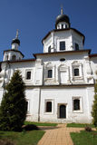 The Borodino Church royalty free stock image