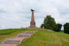 Borodino. Ein Denkmal-Adler. Stockfotografie