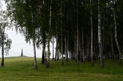 Borodino Field. A view of the main monument to Russian soldiers, heroes of the Battle of Borodino, on the Rayevsky battery. Stock Photography