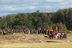 Borodino Stock Photo