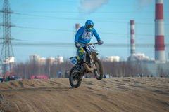 Shokhin Sergey 23 Royalty Free Stock Images