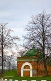 Borodino Savior Convent royalty free stock photos