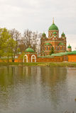 Borodino Savior Convent Royalty Free Stock Photography