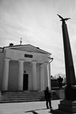 Borodino Savior Convent Stock Photography