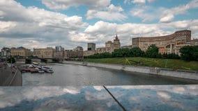 Borodinskiy Bridge, Ministry of Foreign Affiars Stock Photo