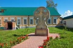 Borovichi Adore la cruz en el monasterio del Espíritu Santo fotos de archivo