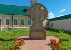 Borovichi Adore la cruz en el monasterio del Espíritu Santo imagen de archivo libre de regalías