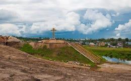 Borovsk Stock Photography