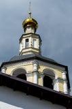 Borovsk Orthodox monastery in the Kaluga region (Russia). Royalty Free Stock Photo