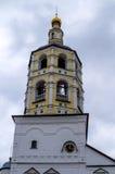 Borovsk Orthodox monastery in the Kaluga region (Russia). Royalty Free Stock Image