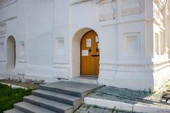 Borovsk, Russland - Juni 2018: Pafnutevo-Borovskykloster, Kathedrale der Geburt Christi der gesegneten Jungfrau stockfotografie