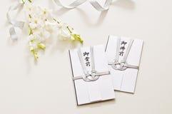 Borsa funerea del regalo da usare per il funerale del Giappone fotografia stock libera da diritti