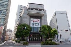 Borsa valori di Tokyo nel Giappone Fotografia Stock