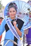 Borsang umbrella festival stock image