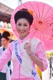 Borsang umbrella festival royalty free stock photography
