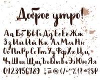 Borstel geschreven Russische alfabetgoedemorgen Stock Foto