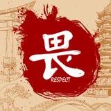 Borstel getrokken Japanse Kanji met het betekenen royalty-vrije illustratie