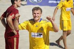 borsuk Igor Ukraine Obrazy Royalty Free