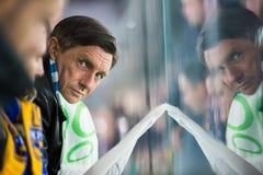 Borut Pahor Stock Photos