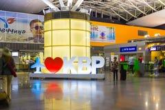 Boryspil, Ukraina Kwiecień 28, 2018: Odjazdy Hall w lotnisku międzynarodowym Boryspil odjazdu rozkład zajęć fotografia stock