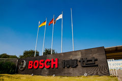 Bosch Factory Royalty Free Stock Images