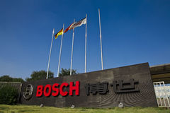 Bosch Factory Royalty Free Stock Photography