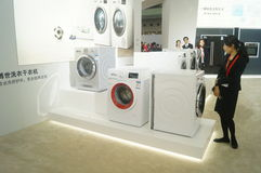 BOSCH home appliances exhibition sales Stock Photography