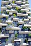 Bosco Verticale Royalty-vrije Stock Fotografie