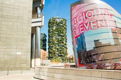 Bosco Verticale, vertical forest apartment buildings in the Porta Nuova area of the city. Milan, Italy. Royalty Free Stock Images