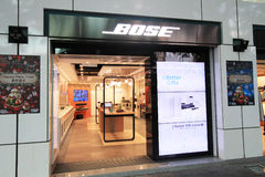 Bose-Shop in Hong-kveekoong Stockfotos