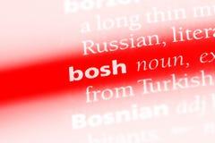 bosh stock images