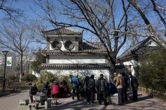 Boshan人` s公园 免版税图库摄影