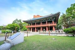 Bosingak Bell Pavillion el 19 de junio de 2017 en Seul, Corea del Sur Imágenes de archivo libres de regalías
