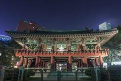 Bosingak Klocka paviljong på skymning Royaltyfri Bild