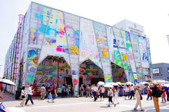 Bosnia and Herzegovina Pavilion in Expo2010 Stock Image
