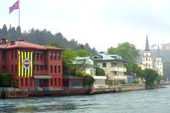 Bosphorus shore buildings Istanbul Royalty Free Stock Photography