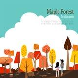 Bosque del otoño en el marco B Fotografía de archivo