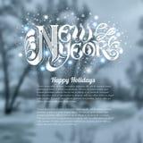 Bosque nevoso del fondo del paisaje del invierno con las letras del Año Nuevo Fotografía de archivo libre de regalías