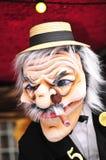 Bosquejo de la cara con la máscara Imágenes de archivo libres de regalías