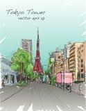 Bosquejo de la torre de Tokio con el paisaje urbano y el walkstreet, carta blanca stock de ilustración