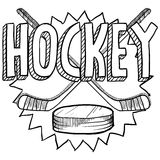 Bosquejo del hockey Imagen de archivo libre de regalías